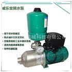 威乐变频MHI402威乐水泵不锈钢屏蔽恒压水泵变频增压泵直销