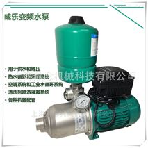 威乐不锈钢变频增压泵变频供水机组