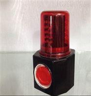 FL4870多功能防爆声光安全指示灯