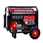 伊藤YT3600DC-2汽油发电机报价