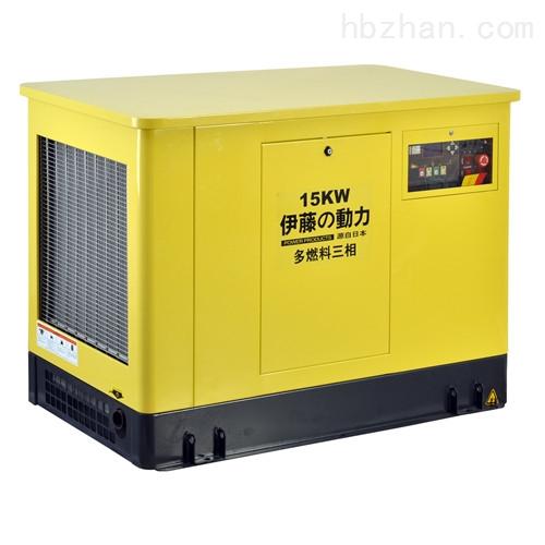 伊藤20KW汽油发电机
