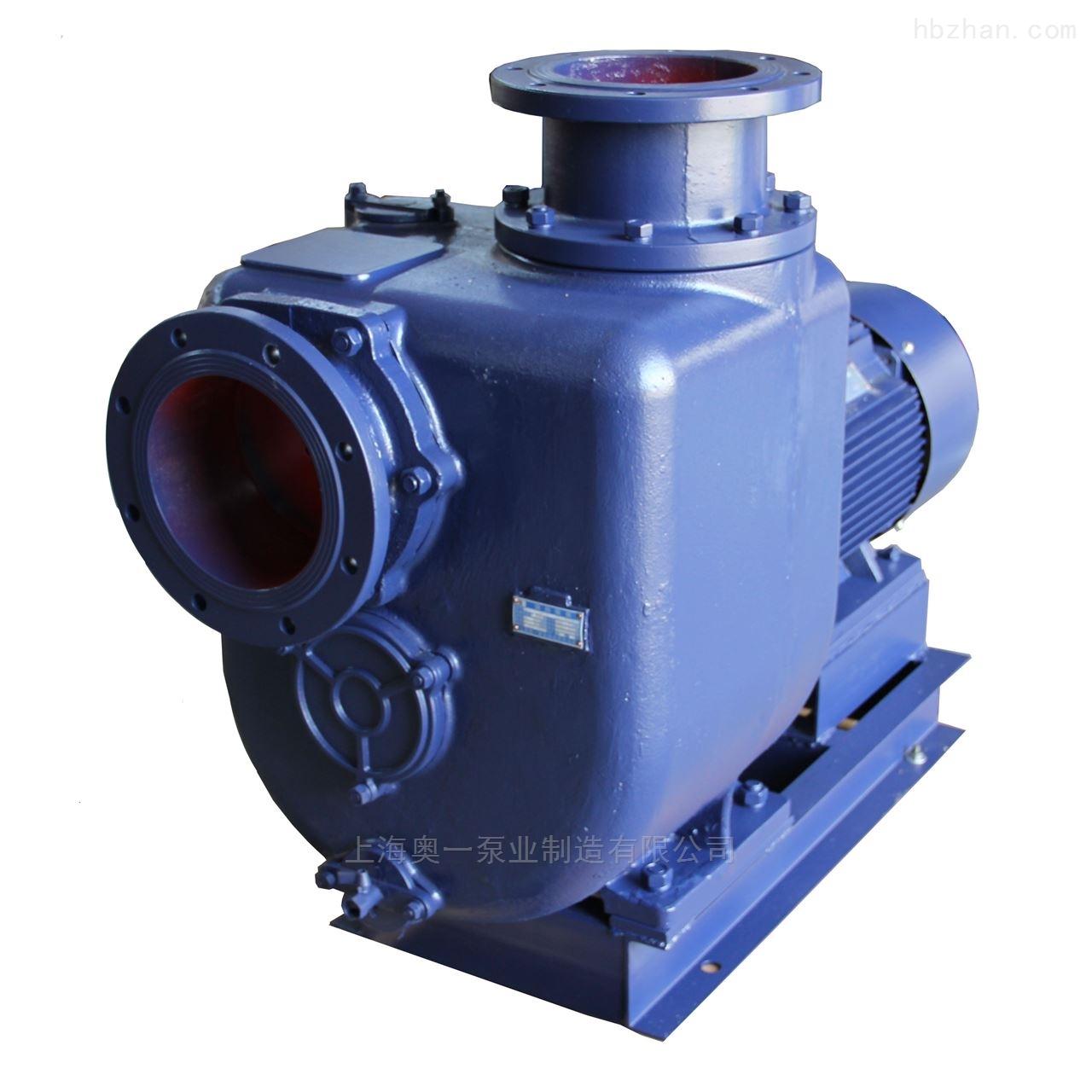 污水自吸泵