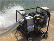 伊藤4寸柴油機泥漿水泵