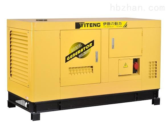 伊藤40KW柴油发电机YT2-50KVA
