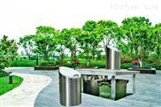 智能型地埋式垃圾箱-智能地埋式垃圾箱高端太阳能垃圾桶投放大型地下垃圾箱