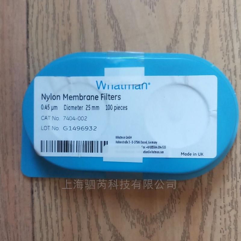 GE Whatman 尼龙膜Nylon膜 25MM 0.45um
