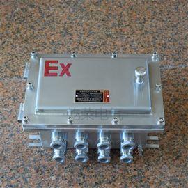 BJX不锈钢防爆端子分线箱 防爆接线箱