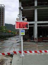 泵吸式扬尘在线监测系统