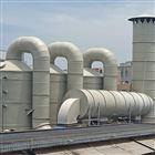 电镀厂油漆废气处理设备