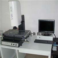 武汉二次元影像测量仪高天