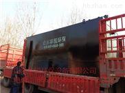 电镀污水处理设备在行业中的发展趋势