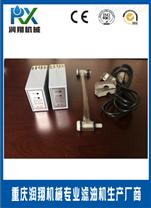 红外线液位控制器 (带探头及底座)