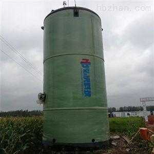 玻璃钢排污提升泵站
