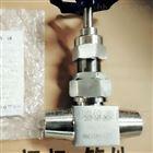高压对焊式截止阀