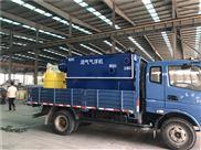 电镀废水处理设备高效气浮机