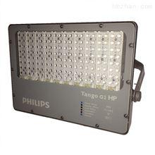 飞利浦LED投光灯BVP283 350W替换1000W钠灯