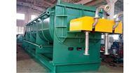 漂染汙泥幹燥機