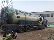 工业净化喷淋塔设备玻璃钢材质环保设备