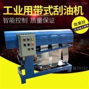 油水分离器 工业 cnc撇油机 除油机钢带