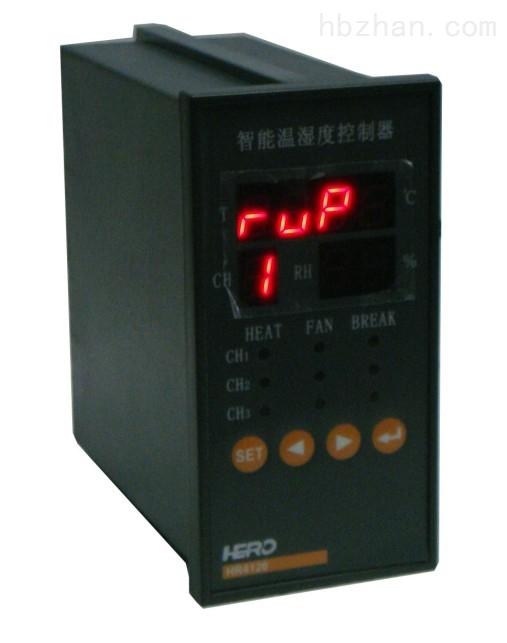 开关柜智能温湿度控制器