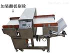 果酱肉类高精度数字式金属检测机