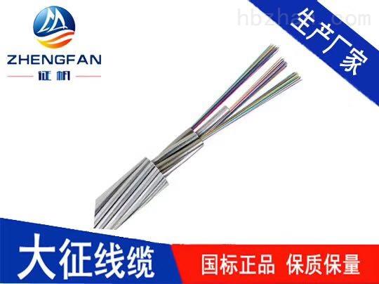 河北OPGW24芯光缆什么价位钢芯铝绞线厂家