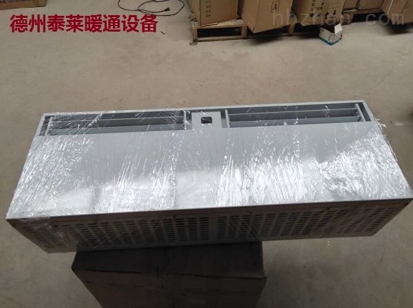 RM-1509-S热水空气幕银川兰州延安热风幕风幕机
