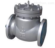 蒸汽导热油API美标铸钢法兰止回阀单向阀