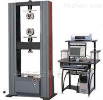 微機控製保溫材料電子萬能試驗機