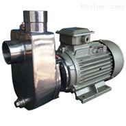 直联式自吸泵 不锈钢泵 单级离心泵
