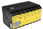 安装方式,邦纳BANNER安全控制器XS26-2DE