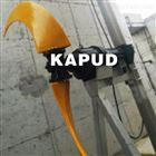 低速潜水推流器正确安装方法 液下推进器