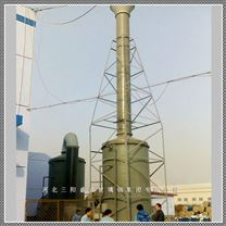 WYB系列玻璃鋼酸霧吸收塔