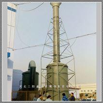 高浓度空气酸雾净化塔