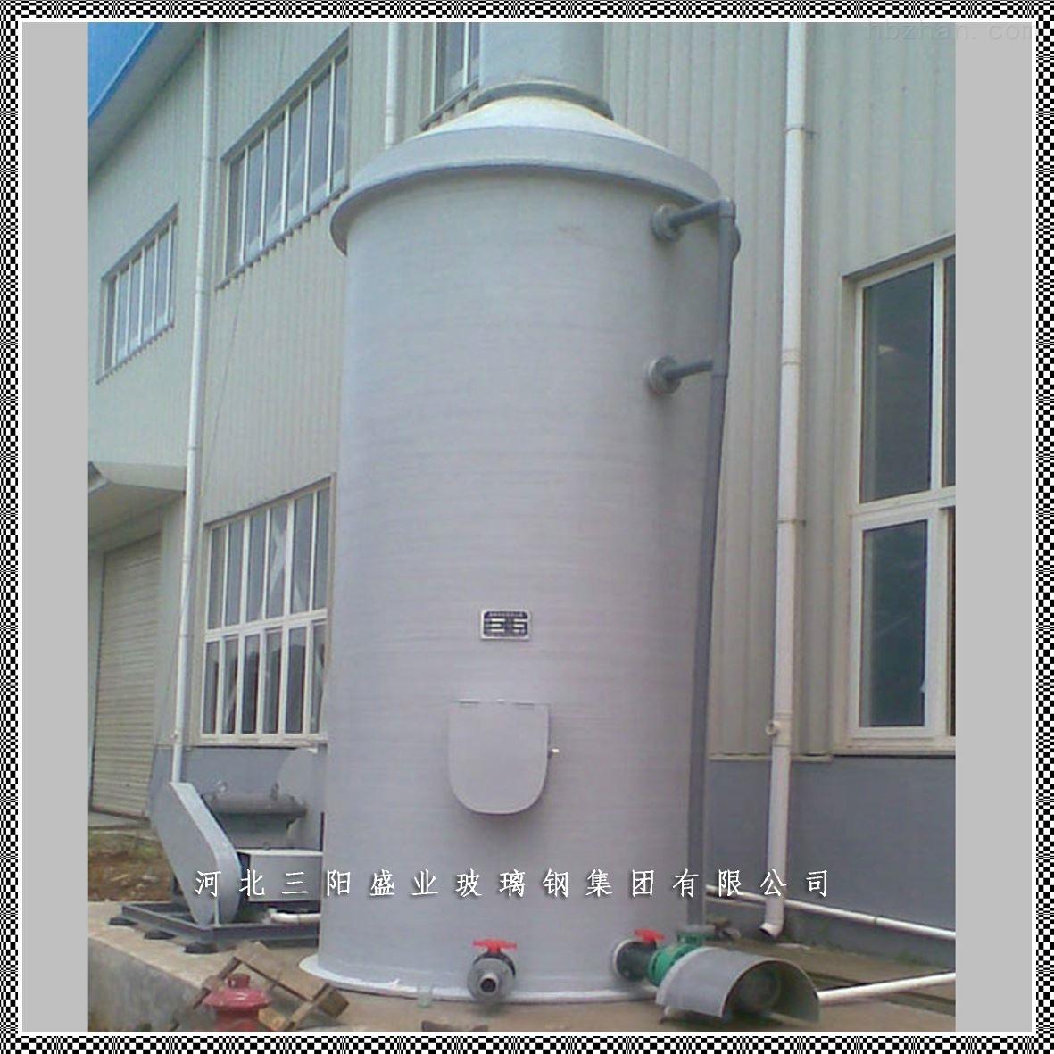 二氧化硫废气处理塔