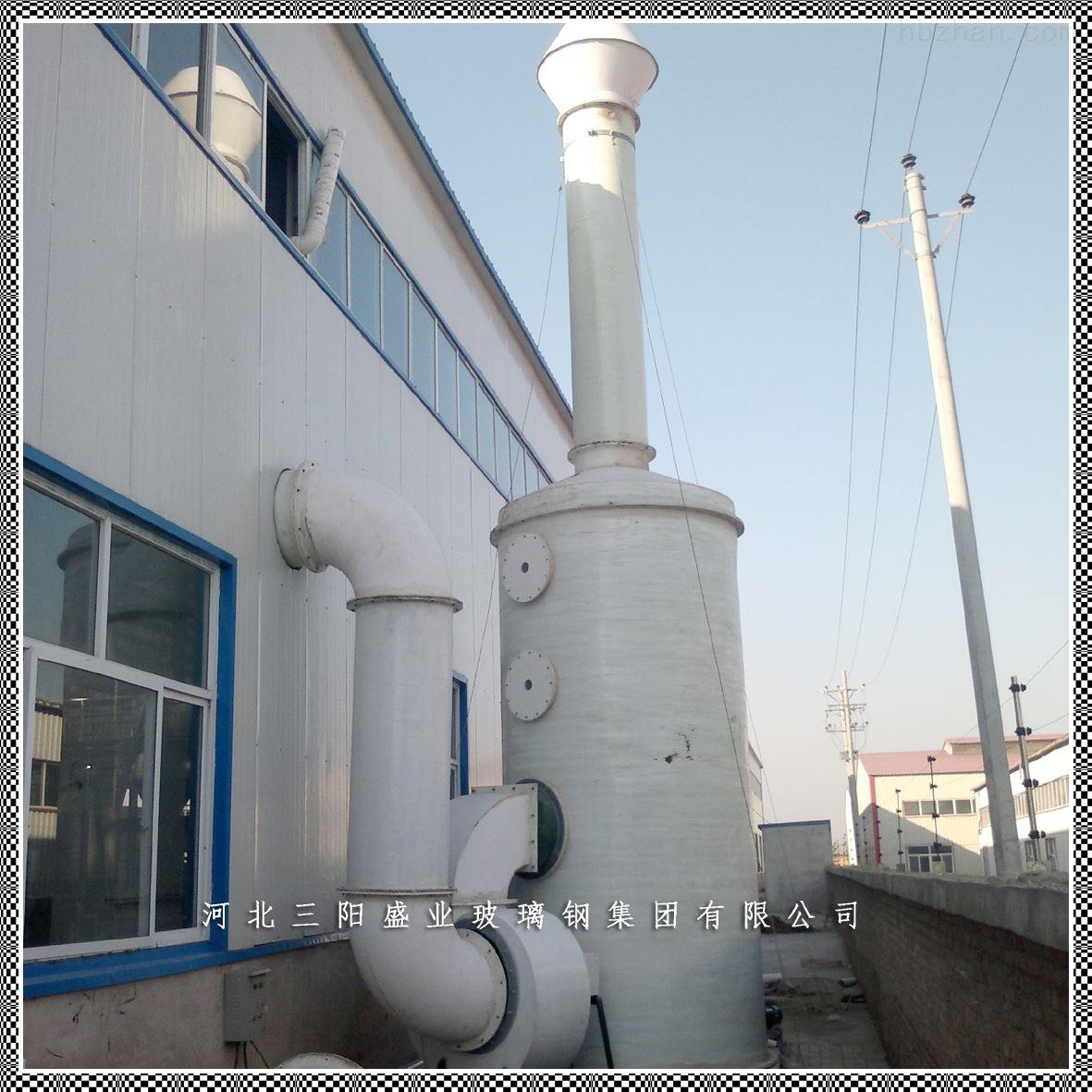 活性碳废气处理塔