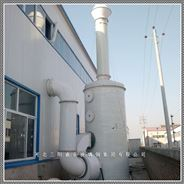 鋼廠燒結煙氣脫硫塔