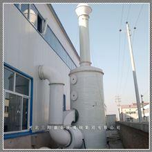TLT钢厂烧结烟气脱硫塔