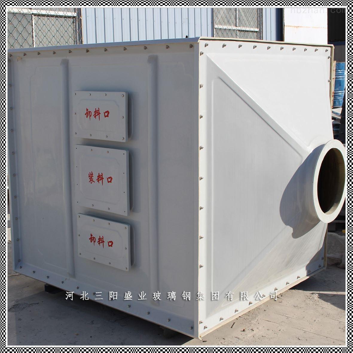 有机废气活性炭除臭装置
