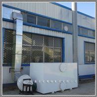 废气处理设备/活性炭吸附塔
