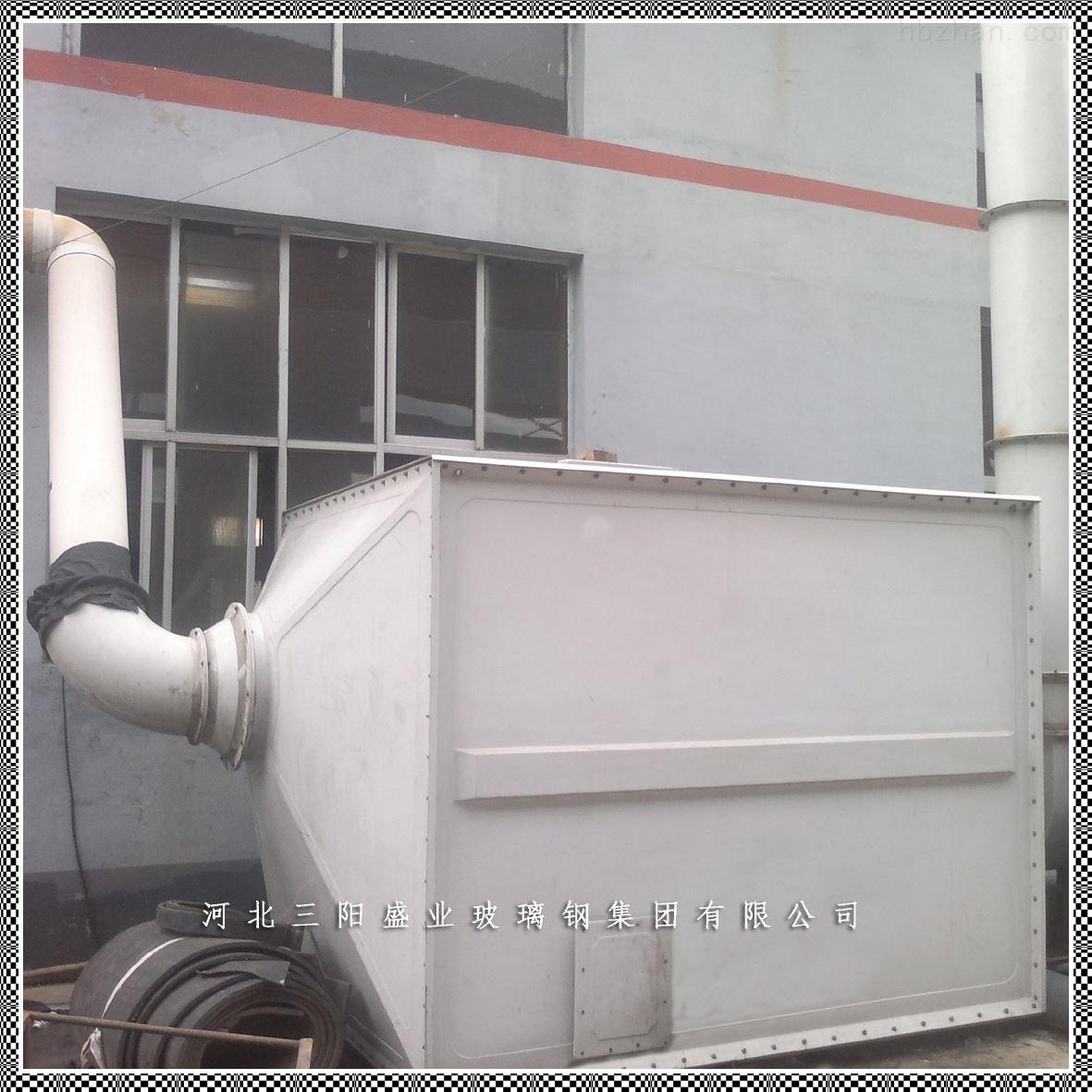 化工铅尘净化装置