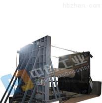 混凝土管內水壓試驗機專業專注廠家