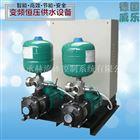 wilo变频泵组水泵专业快速