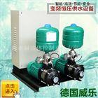 wilo变频泵组水泵原装现货