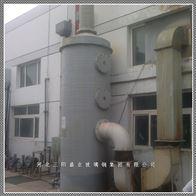 耐腐蚀工业废气净化塔