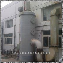 工業廢氣淨化塔供應廠家
