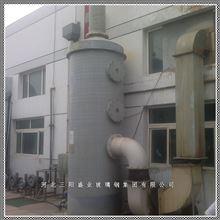 8000工业废气净化塔供应