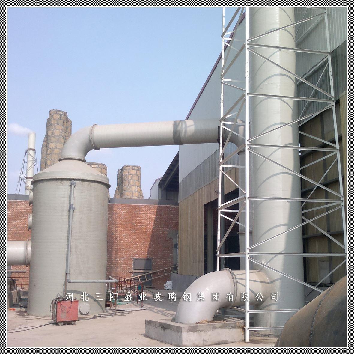 盐酸尾气吸收塔装置