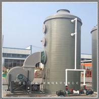 PVC廢氣凈化塔廠家