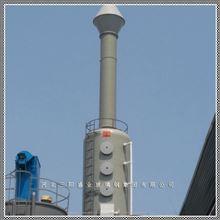 BJS化工酸气净化塔厂家